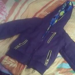 Комплекты верхней одежды - Детский костюм на мальчика, 0