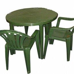 Комплекты садовой мебели - Комплект мебели из пластика на 2 персоны (т.зеленый)новый, 0