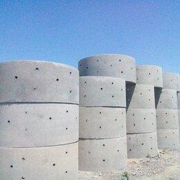 Железобетонные изделия - Кольцо бетонное 2м перфорированное (с отверстиями под сливную яму), 0