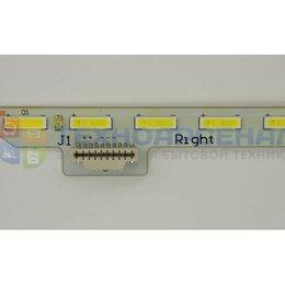 Блоки питания - EVERLIGHT LBM430M1403-AB-2(HF)(0)(R), 0