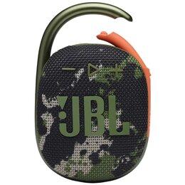 Портативная акустика - Портативная колонка JBL Clip 4 / Squad, 0