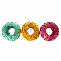 Упаковочные материалы - Шпагат полипропиленовый 1100 текс, 100м ЦВЕТ, 0