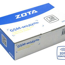 GPS-трекеры - GSM/GPRS Lux/MK, 0