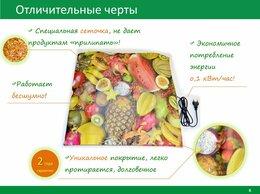 Сушилки для овощей, фруктов, грибов - Овощная сушилка инфракрасная Самобранка 50x50…, 0
