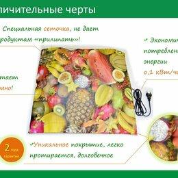 Сушилки для овощей, фруктов, грибов - Овощная сушилка инфракрасная Самобранка 50x50 овощесушилка коврик, 0