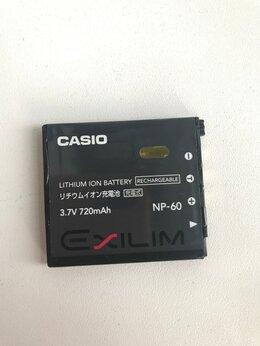 Аккумуляторы и зарядные устройства - Аккумулятор Casio NP-60 оригинал 3.7V 720mAh, 0