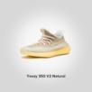 Adidas Yeezy Boost 350 Natural (Адидас Изи Буст 350) Оригинал по цене 28000₽ - Кроссовки и кеды, фото 1