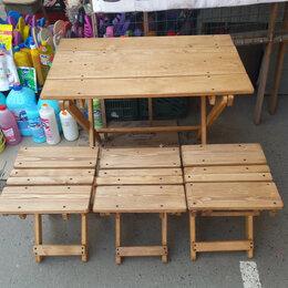 Походная мебель - Складная мебель, 0