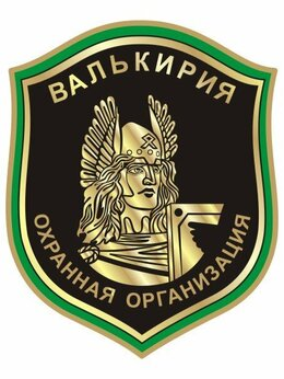 Охранник - охранник вахта в СПб, 0