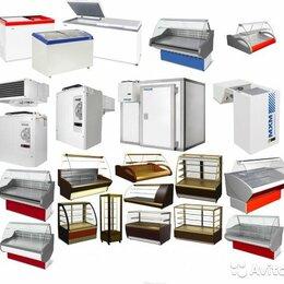Морозильное оборудование - Холодильное торговое оборудование, 0