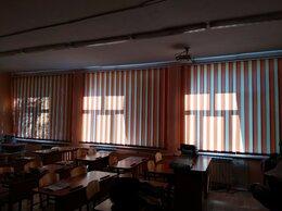 Жалюзи - Вертикальные жалюзи и рулонные шторы, 0