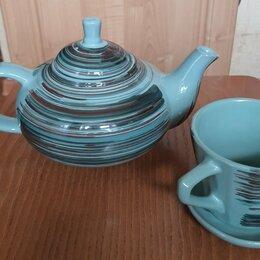 Заварочные чайники - Чайник загадочный керамический 800 мл, 0