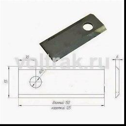 Спецтехника и навесное оборудование - нож косилки КРН 2.1, КДН 210, 0