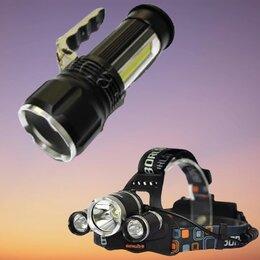 Аксессуары и комплектующие - Комплект светодиодных аккумуляторных фонарей, 0