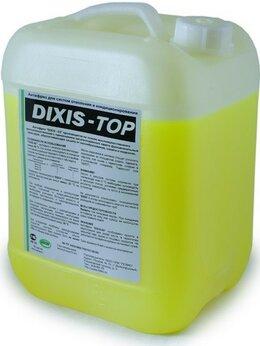 """Теплоноситель - Теплоноситель """"DIXIS-TOP"""" 20 кг, 0"""