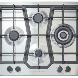 Плиты и варочные панели - Zigmund & Shtain GN 138.61 S варочная поверхность, 0
