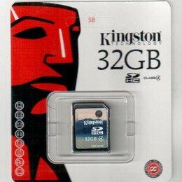 Карты памяти - Карта памяти SD Kingston 32Gb Class4 Новая, 0
