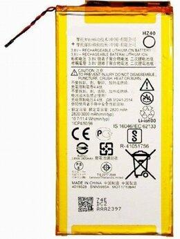 Аккумуляторы - Аккумулятор Motorola Moto Z2 Play XT1710/XT1709…, 0