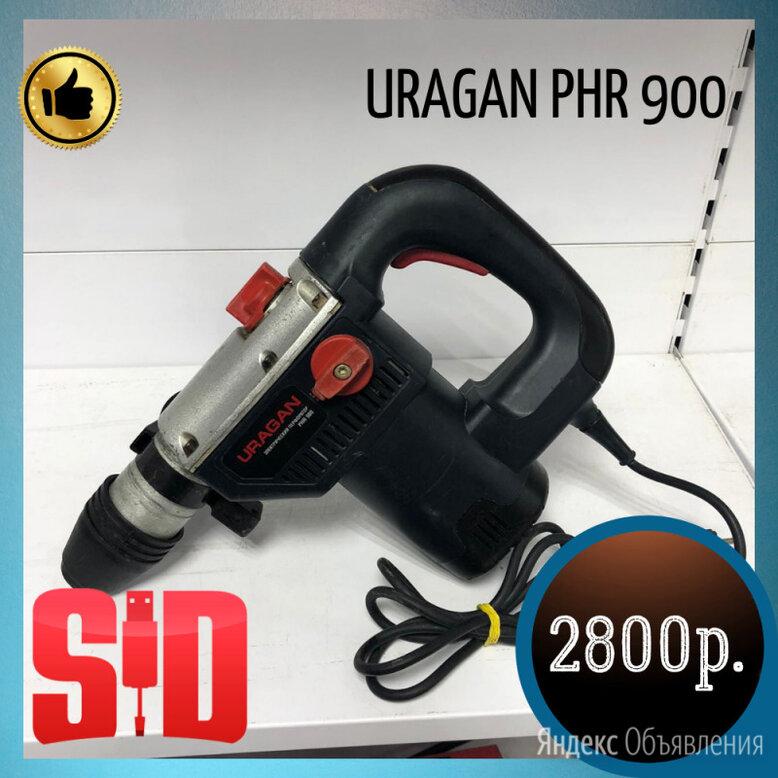 Перфоратор Uragan PHR 900 по цене 2800₽ - Перфораторы, фото 0