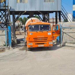 Строительные смеси и сыпучие материалы - Бетон М150 доставка , 0