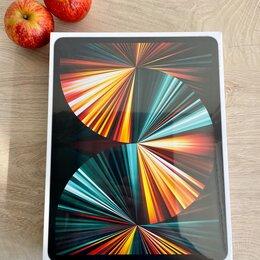 Планшеты - Новый iPad Pro 12.9 2021 M1 256Gb Wi-Fi Silver, 0