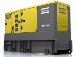 Электрогенераторы - Дизельный генератор Atlas Copco QAS 200, 0