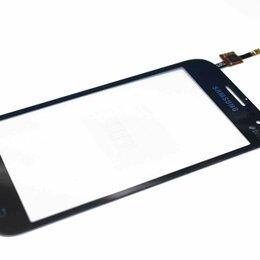 Ноутбуки - Сенсор Samsung Core Prime VE SM-G361H DS серебро, 0