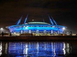 Спорт - Билеты на Футбол в С.Петербурге 21.06.21, 0