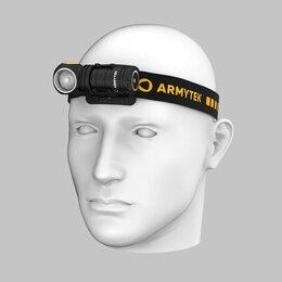 Одежда и обувь - Armytek Wizard C1 Pro Magnet Usb, 0