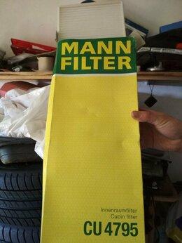Прочее - фильтр MANN CU 4795, 0