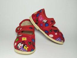 Домашняя обувь - Тапочки. 24 или 2-3 года, по стельке 16 см., 0
