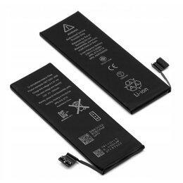 Аккумуляторы -  Аккумулятор для Apple iPhone 5, 0