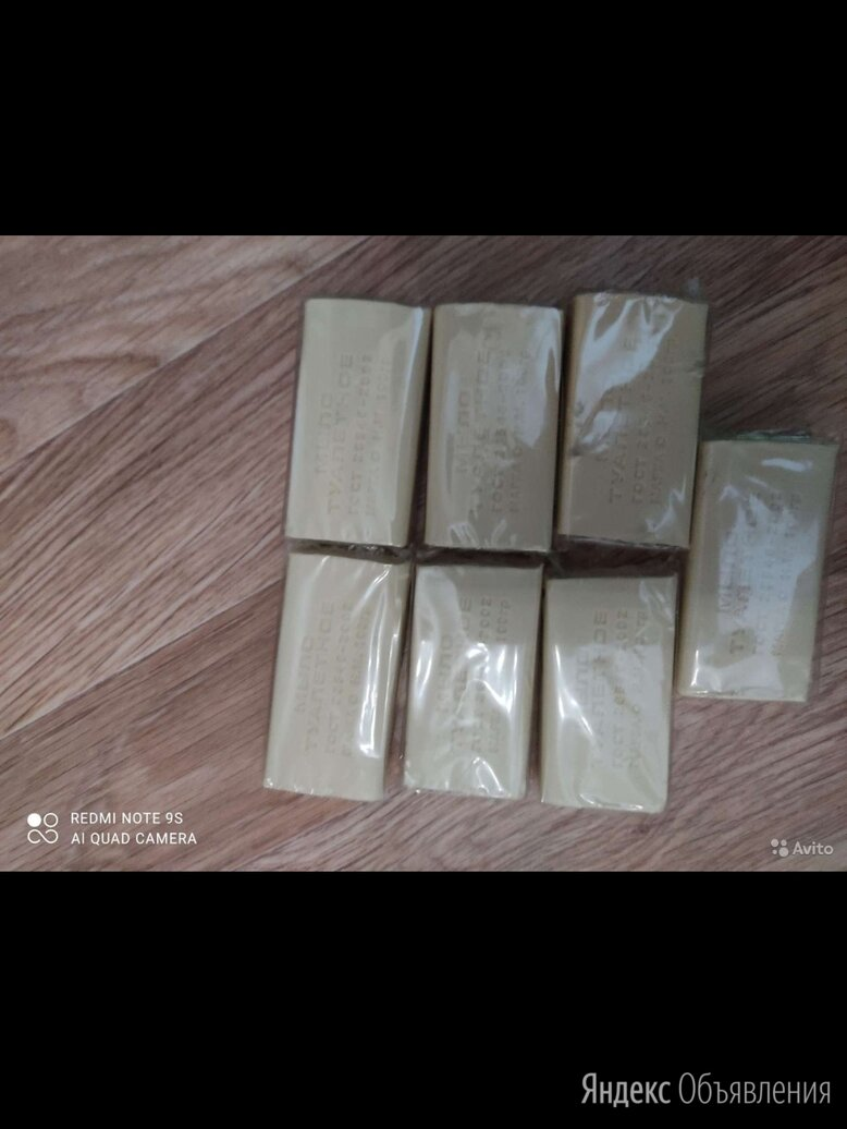 Мыло  по цене 8₽ - Мыло, фото 0