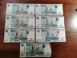 Банкноты - Купюры с красивым номером разного достоинства-…, 0