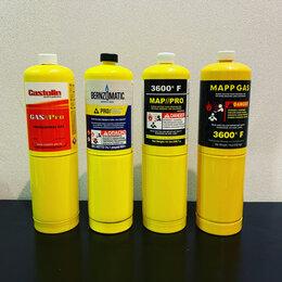 Промышленное климатическое оборудование - Maпп (марр) газ для горелок, 0