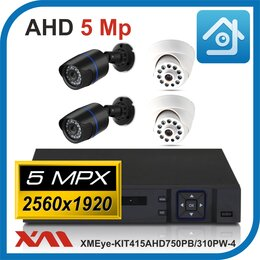 Готовые комплекты - Комплект видеонаблюдения на 4 камеры XMEye, 0