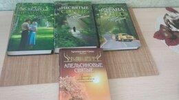 Художественная литература - Абсолютно новые православные книги от…, 0