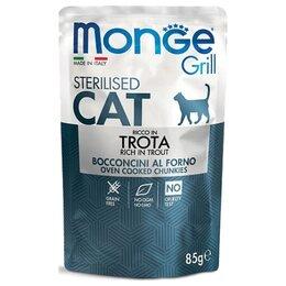 Корма  - Monge Cat Grill Sterilised Trout 85 г, 0