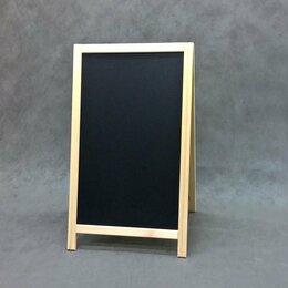 Рекламные конструкции и материалы - Меловой деревянный штендер двухсторонний с…, 0