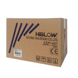 Комплектующие водоснабжения - Компрессор для септика Hiblow HP-80, 0