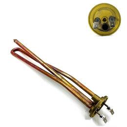 Аксессуары и запчасти - ТЭН 1,0 кВт для водонагревателей ARISTON ABS VLS…, 0
