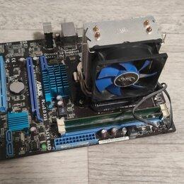 Процессоры (CPU) - Процессор, мат.плата и оперативка , 0