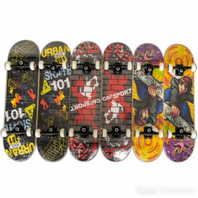 Скейтборд Explore GRINDER амортизаторы, свет.колеса, 9 слоев по цене 1899₽ - Скейтборды и лонгборды, фото 0