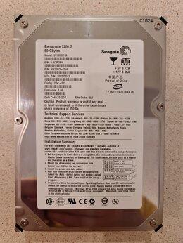 Внутренние жесткие диски - Жесткий диск Seagate Barracuda 80 GB ST380011A, 0
