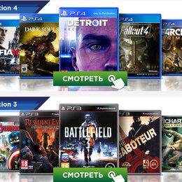 Игры для приставок и ПК - Видео игры Ps3 Ps4 Ps5 Xbox 360 One, 0