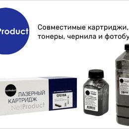 Бумага и пленка - Фотобумага NetProduct глянцевая односторонняя, A4, 230 г/м2, 20 л., 0