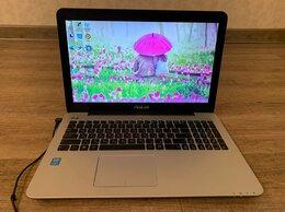 Ноутбуки - Ноутбук asus K555LA-XO241H модернизированный, 0