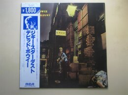 Виниловые пластинки - LP David Bowie – The Rise And Fall Of Ziggy…, 0