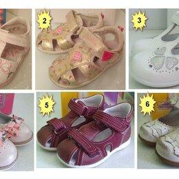 Босоножки, сандалии - Летняя обувь для девочки ч.1 размеры 17-24, 0