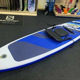 Виндсерфинг - Sup board (сап) Hydro Force HF oceana 10, 0